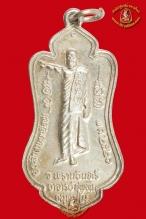 เหรียญชี้นิ้ว พิธีเสาร์ 5 มหามงคล หลวงพ่อสุพจน์ วัดศรีทรงธรรม เนื้อนวะแก่เงิน ปี 2536