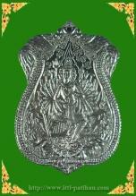 เหรียญพระพรหมปางปาฏิหาริย์ เนื้อตะกั่ว