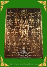 เหรียญชายรัก หญิงหลง(เทวดามีสุข)เนื้อทองแดง