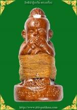 กุมารทอง9โกศ รุ่นรวมพลังพรายแรงคูณทวี พิมพ์กลาง หลวงพ่อกอย วัดเขาดินใต้
