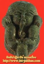 กุมารทองคะนองฤทธิ์ แบบนอน (กุมารดูดรก) เนื้อไม้ตะเคียนตายพราย