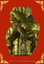 จิ้งจกเกี้ยวมหาเสน่ห์ เนื้อทองฝาบาตรผสมทองระฆังเก่า