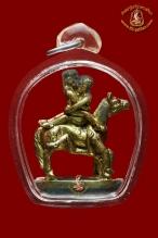 อิ่นคู่ม้าเสพนาง ตำรับเขมรขนานแท้ หลวงปู่ชื่น วัดตาอี จ.บุรีรัมย์