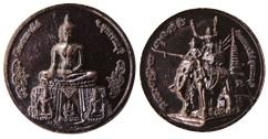 เหรียญ สมเด็จพระนเรศวรมหาราช