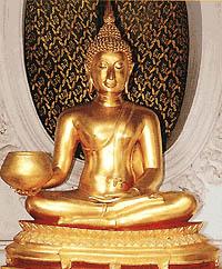 พระพุทธรูปปางทรงรับอุทกัง