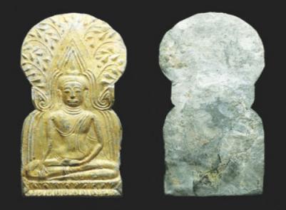 พระซุ้มร่มโพธิ์ (โดดร่ม) กรุวัดราชบูรณะ เนื้อชินเงิน ปิดทองด้านหน้า
