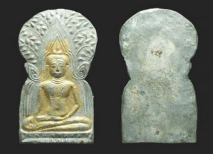 พระซุ้มร่มโพธิ์ (โดดร่ม) กรุวัดราชบูรณะ เนื้อชินเงิน